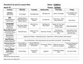 pre k lesson plan template preschool lesson plan template daycare lesson planning lesson plan templates