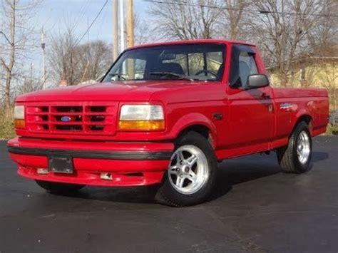 1995 Ford F150 Lightning by 1995 Ford F 150 Lightning 5 8l 351 Sold