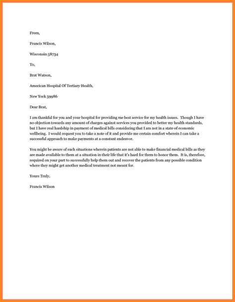 appeal letter  medical bill simple bill