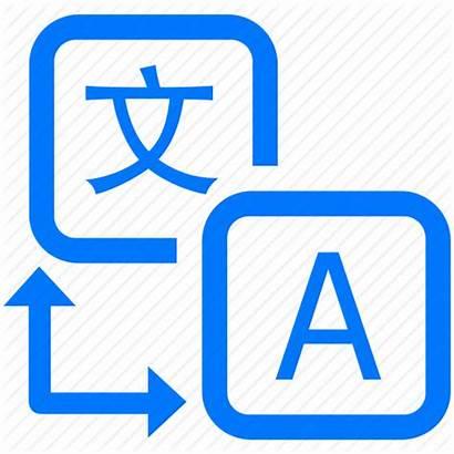 Translation Translate Icon Language Google Clipart Icons