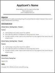 how to write resume for internship sle best 25 job resume format ideas only on pinterest resume writing format resume and job search