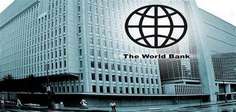 siege banque mondiale une nouvelle vision pour la banque mondiale