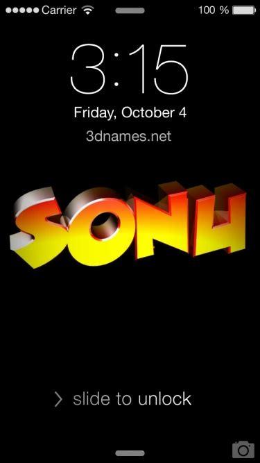 sonu  logo wallpaper gallery