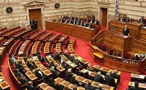 Greece: List of state-guaranteed loans revealed   News