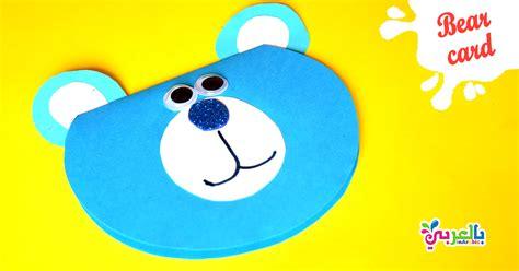 bear craft  kids   bear card  kids craft