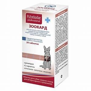 Препараты для лечения артериальной гипертензии при хронической почечной недостаточности