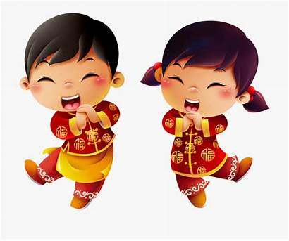 Chinese Cartoon Kid Asian Clipart Transparent Pngio