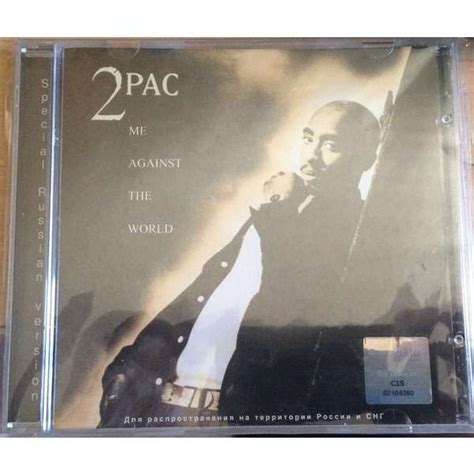 2pac me against the world records lps vinyl and cds musicstack