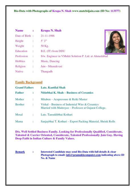 sample resume bio data