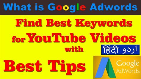 adwords keyword tool how to use with best tips urdu tutorial youtube