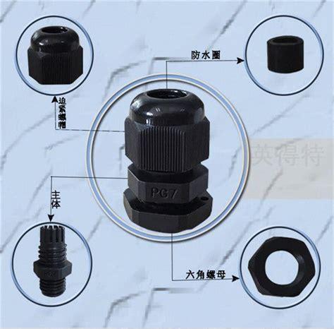 waterproof cable gland pg tread ip connectors