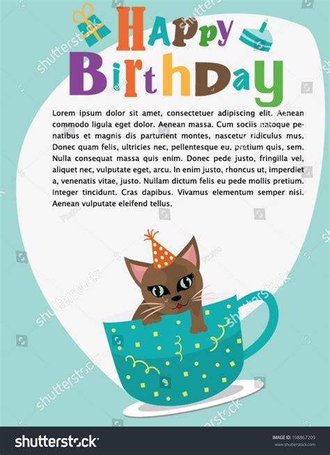 Happy Birthday Invitation Card Vector Stock Vector