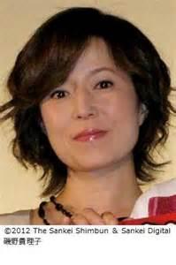磯野貴理子:磯野貴理子 - アイドルz 女性 ...