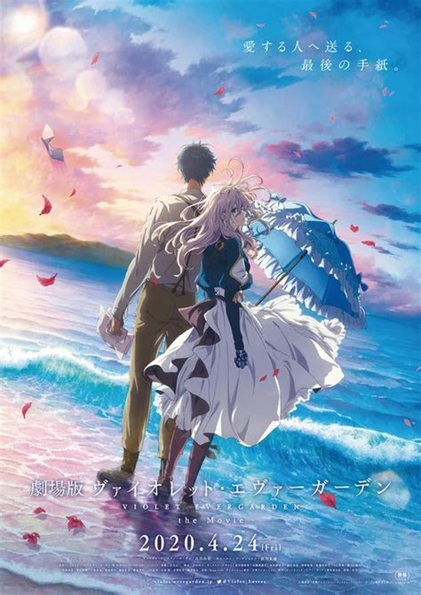 violet evergarden film relazioni anime