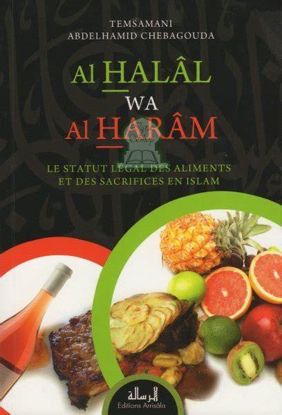 recette de cuisine halal livre de cuisine halal gourmandise en image