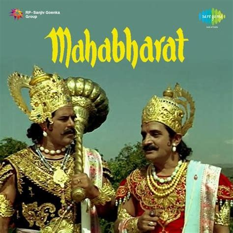 mahabharat songs  mahabharat mp songs    gaanacom