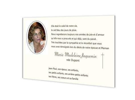 modele carte remerciement deces carte remerciement deuil dec 232 s condol 233 ances photo