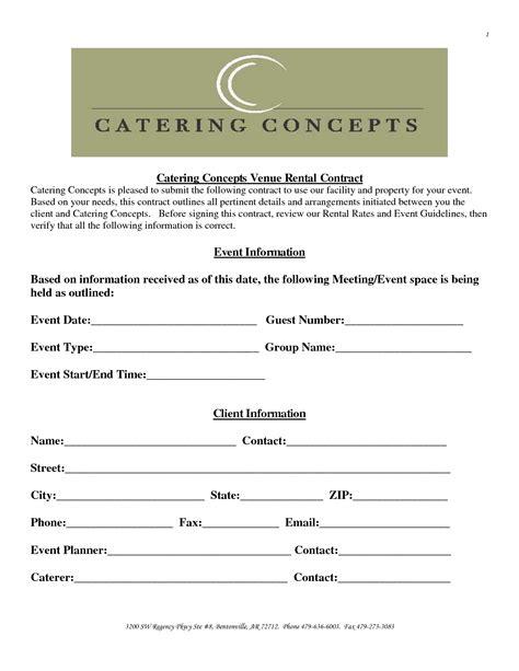 sample event venue contract