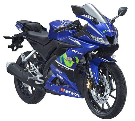 Motor Yamaha by Sambut Ulang Tahun Yamaha Telorkan 5 Motor Spesial Edition