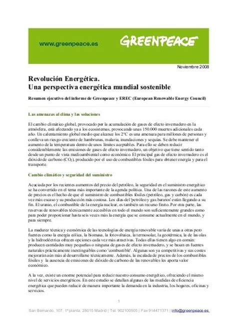 revoluci 243 n energ 233 tica resumen ejecutivo en castellano