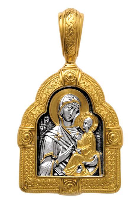 Нательная иконка из золота с ликом Божией Матери.. - Bemileo.ru