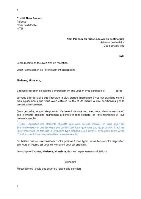 lettre type contestation amende modele lettre contestation amende luxury exemple gratuit de lettre contestation un avertissement