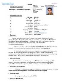 sales clerk resume indian dentist resume format