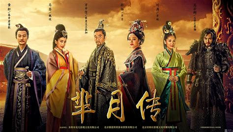 The Legend Of Mi Yue  Drama For Gents