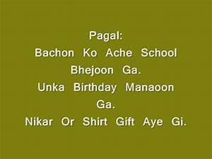 Sms in hindi sad funny for friends love message with image ...