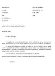 Résiliation Contrat Assurance Vie by Mod 232 Le R 233 Siliation Anticip 233 E D Un Contrat De T 233 L 233 Phonie Mobile