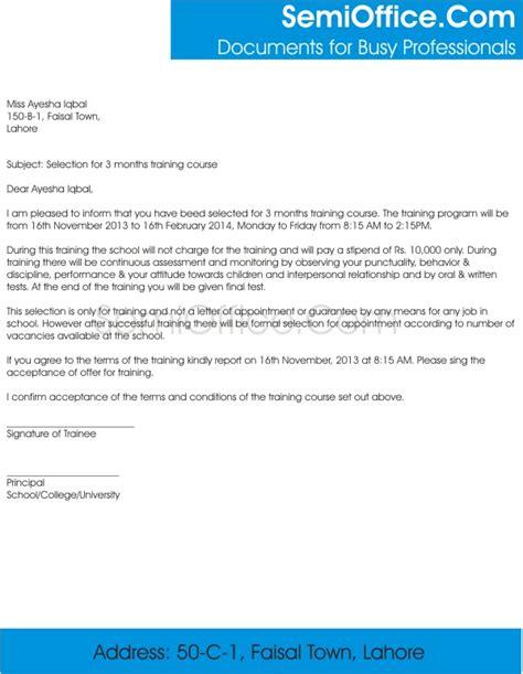 employment contract letter sample  teachers  professors