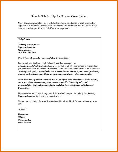 bf motivation letter   university bachelor