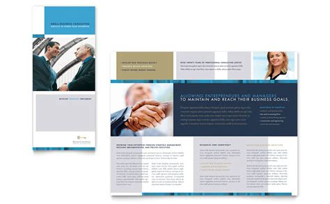 Business Brochure Template by Small Business Consulting Tri Fold Brochure Template