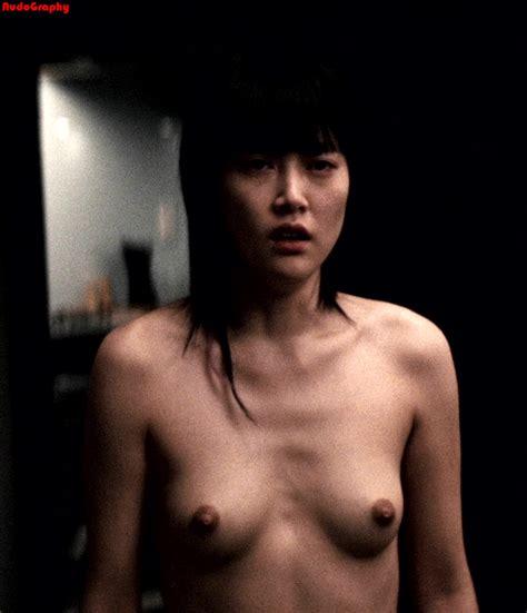 Eri Kikuchi Nude