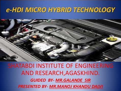 Hybrid Technology by Micro Hybrid Technology