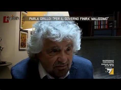 Trasmissione La Gabbia La7 - beppe grillo intervista su la7 dalla trasmissione la