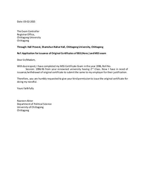 request letter  withdraw original certificate