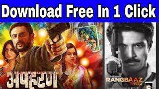 babadook  hindi p torrent hd video