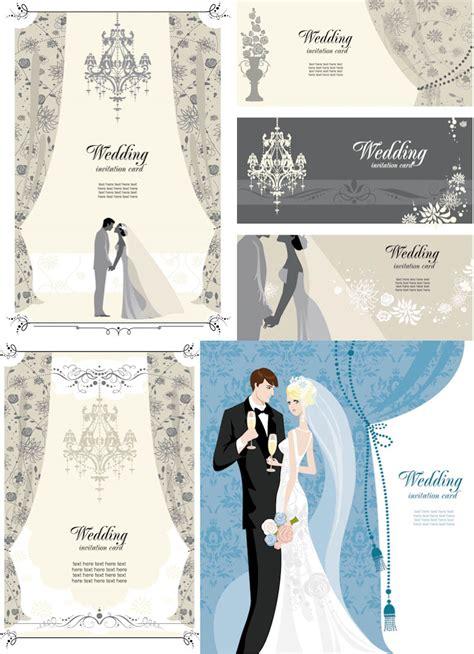 wedding invitation design templates