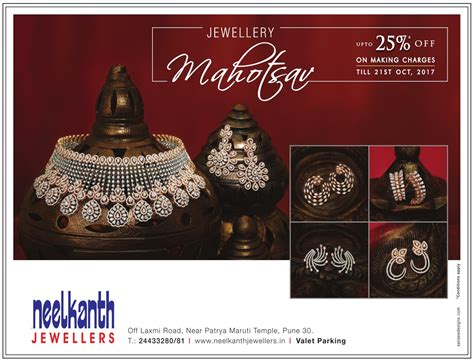 Neelkanth Jewellers Jewellery Mahotsav Ad Nose Ring Piercing Hurt Crown Jewel Live Results Jewelry Wax Tools Hs Code Target Golden Inc Hair Gold