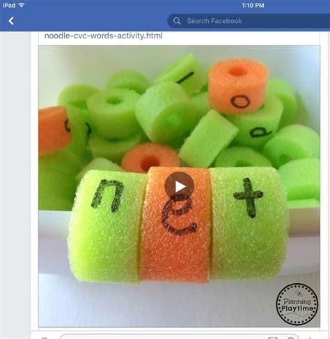 pool noodle cvc words activity  images cvc word