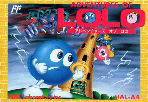 Adventures Of Lolo 2 Box Shot For Nes