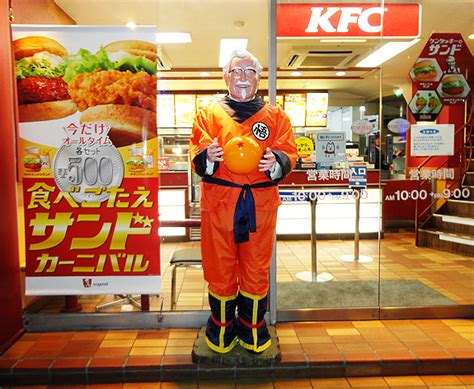 KFC Japan offering all-you-can-eat fried chicken every ...