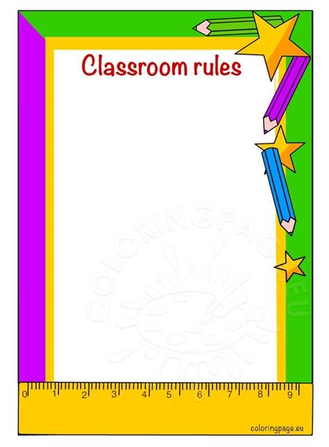 classroom rules printable coloring page