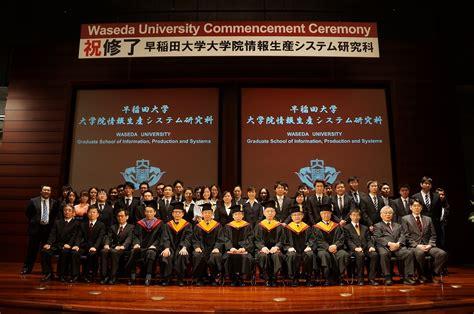 graduation entrance ceremony spring  graduate