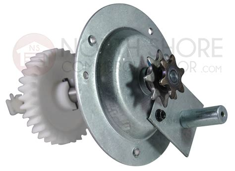 Liftmaster Chain Drive Dual Gear Sprocket