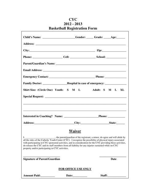 basketball registration form template 10 basketball registration form sles