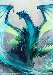 Second Author&#... Winter Wyvern Quotes