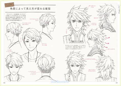 dhl   draw  manga anime male character mens hair
