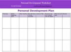 resume templates google sheets life planning worksheet abitlikethis